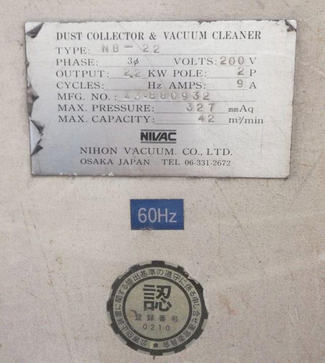 ニバック NB22(集塵機)登録番号
